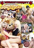 Best Amateur Series                       The Dancing Bear         Morally Corrupt